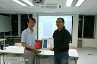 頒獎紀錄:台南市建築師公會標誌設計_領獎記錄 2010年11月16日