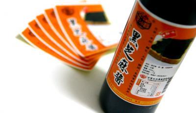 貼紙設計-世寶-黑芝麻醬